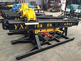 哈迈YXZ-70A全液压锚固钻机/锚索跟管钻机/隧道管棚钻机