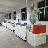 ABS太阳能硅片垫板设备 光伏单晶硅电池中空隔板生产线机器;