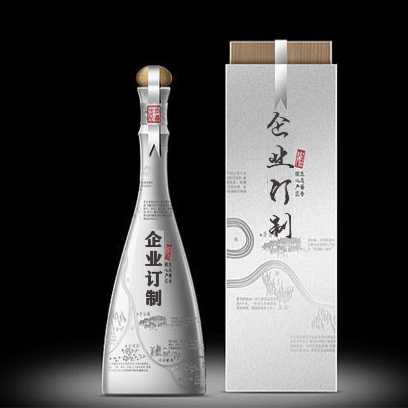 茅台镇企业高端定制酒酱香型白酒