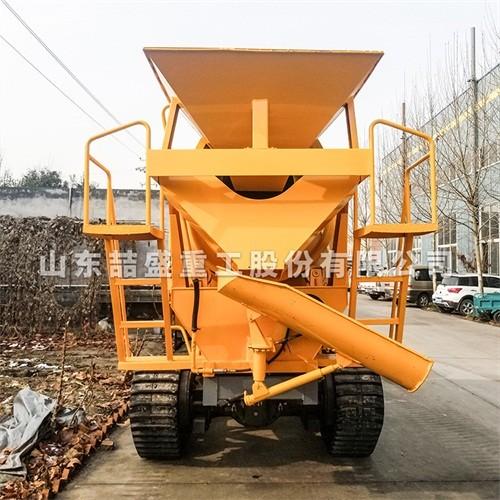 山东喆盛重工供应2方履带混凝土搅拌车