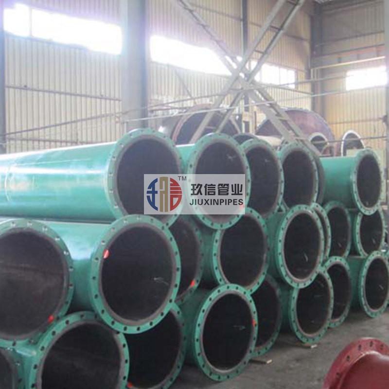 新疆哪里供應襯膠復合管道技術服務到位