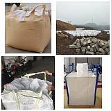 重庆吨袋设计生产厂家 重庆创嬴包装制品有限公司;