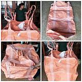 重慶集裝袋銷售有限公司 重慶創嬴包裝制品有限公司;