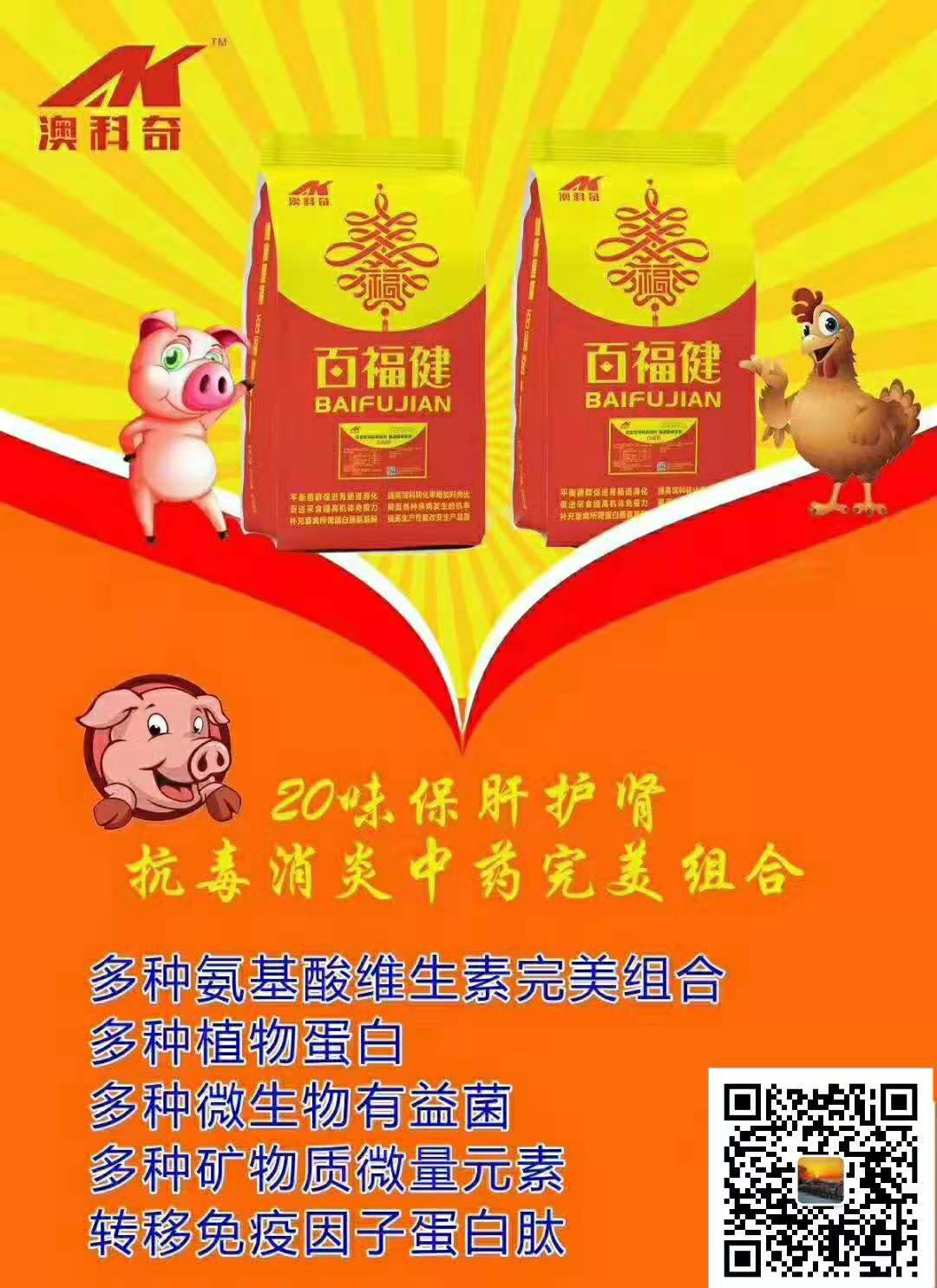 饲料添加剂怎么样催肥增重防僵猪