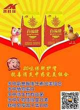 飼料添加劑怎么樣催肥增重防僵豬