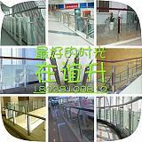 不锈钢玻璃护栏⌒立柱_不锈钢玻〗璃护栏立柱」价格