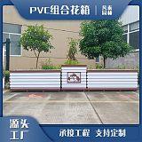 定制logo主题PVC花箱组合 环保高质量PVC花箱花架;