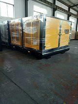 河北省吴桥压缩机有限责任公司销售部螺杆空压机变频空压机永磁空压机;