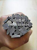 无锡青山不锈钢冷拉异型材非标定制 不锈钢冷拉异型材工厂;