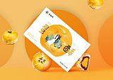 尚智 | 食品/零食/糕点/快消品包装设计/品牌设计/插画设计/logo/平面设;