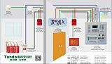 气体灭火报警控制系统;
