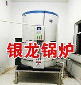 河北大型电茶水锅炉_定制学校工地4吨3.5吨3吨2.5吨2吨1.5吨1吨电开水器;
