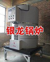 山西建筑工地大型电热水器_1吨至3.5吨饮用淋浴两用电开水器;