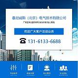 廠家專業生產 室內威圖PLC控制柜 電氣控制柜 配電箱 配電柜;