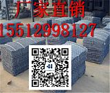 湖南雷诺护垫厂家 防洪雷诺护垫厂 护坡雷诺护垫生产厂家;