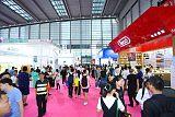 28届中国(深圳)国际礼品及家居用品展览会;