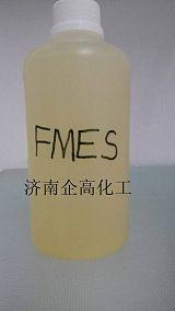 墨西哥fmes脂肪酸甲酯乙氧基化物磺酸盐;