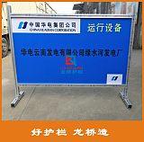 宁波电厂安全围栏 全铝合金材质 宁波铝合金电厂安全护栏 可移动;