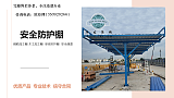 182tv钢筋加工棚施工钢筋防护棚装配式蓝色安全棚;