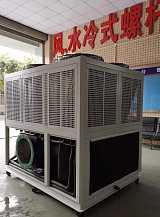 華銳高配置低溫冷風機(-5~25℃);