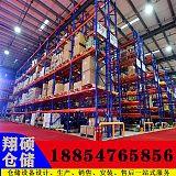 重型高位立体库房货架整包货物存放企业仓库叉车货架立体货架厂家