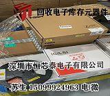 回收IC集成電路/存儲器;