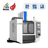 模具制造XFL-850加工中心 高速模具机850联动加工中心;
