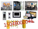 樓宇可視對講,電梯五方對講,IP網絡對講,門禁刷卡,電梯刷卡,施工