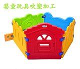 江西吹塑加工定制嬰童玩具秋千圍欄滑梯座椅吹塑;