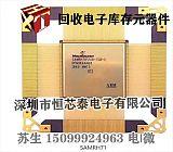 高价回收电子元器件配单二三极管IC贴片;
