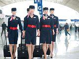 航空服務專業