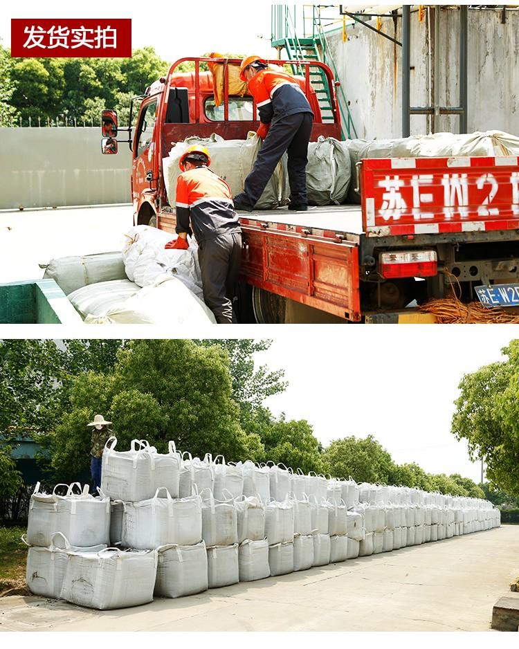 垃圾焚燒噸袋飛灰噸包垃圾運輸噸包袋