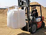 1立方水泥吨袋 1米沙子土方吨包;