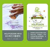 福爾普生紡織面料親水易去污整理劑 加工劑;