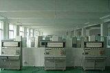 粮食储藏与检测技术;