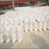 厂家现货黑白色硫酸钡沙医院射线防护用DR CT防护涂料硫酸;