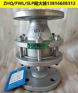阻火器ZHQ(DN25-600不锈钢型)批发179起