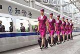 高鐵乘務專業