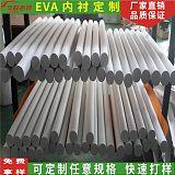 工廠直銷防火防靜電EVA彩色eva泡棉成型加工EVA內襯包裝生產廠家;