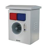 太阳能语音提示器 道路交通警示仪 出入口提示仪;