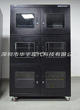 电路板防潮除湿箱 PCB板电子干燥箱 1500L低湿防潮柜;