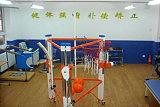 体育设施管理与经营;