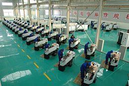 機械加工技術專業