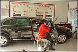 汽車維修專業