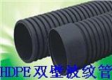 无锡公元HDPE波纹管-无锡公元-13616196553;