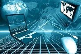 計算機網絡專業