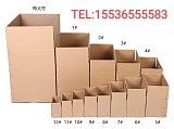 山西食品包装印刷厂-山西纸箱包装印刷厂-快递纸箱批发厂家;