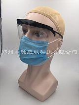 厂家供应 一次性医疗用品,全脸防护,防溅透明防雾面罩 防护眼部;