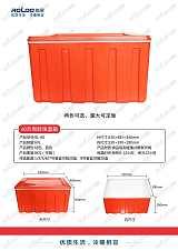 食品保温箱;