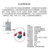 杭州无线警报器 IO控制警报器 马达警报器 防空警报器 大功率警报器;